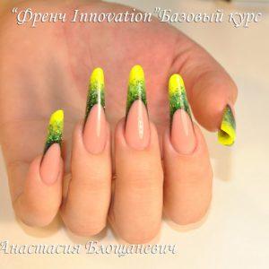 Базовый курс наращивания ногтей гелем Киев, троещина